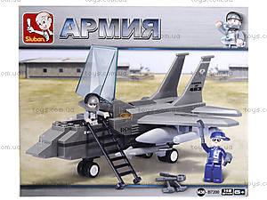 Детский конструктор «Самолет Cobra», M38-B7200, отзывы