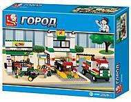 Детский конструктор серии «Город», M38-B2500, купить