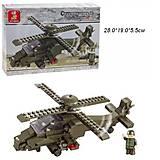 Детский конструктор SLUBAN «Сухопутные войска», M38-B0298R, купить