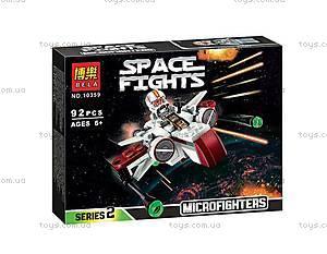 Детский конструктор Space Fights, 95 деталей, 10359, купить