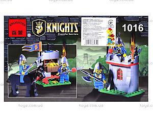 Детский конструктор «Сторожевой пост», 1016, магазин игрушек