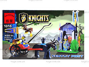 Детский конструктор «Сторожевой пост», 1016, toys.com.ua