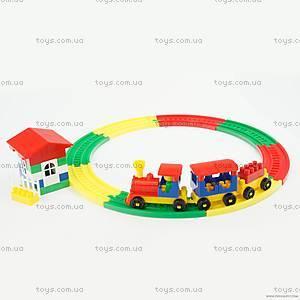 Детский конструктор «Терминал 3», 3633, купить