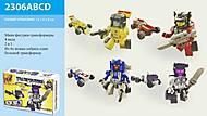 Детский конструктор «Transformers», 2306ABCD, отзывы