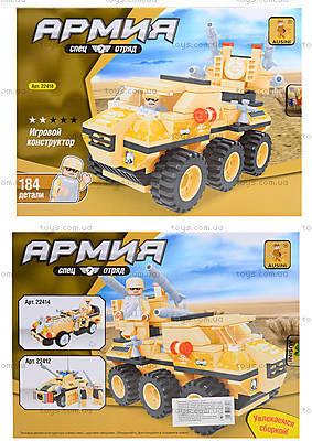 Детский конструктор «Военная техника», 184 детали, 22418