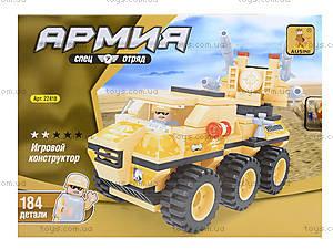 Детский конструктор «Военная техника», 184 детали, 22418, отзывы