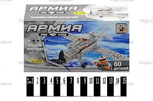 Детский конструктор «Военный вертолет», 22202