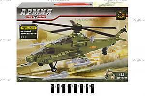 Детский конструктор «Военный вертолет», 482 детали, 22708