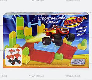 Детский конструктор «Вспыш и чудо-машинки», SDH888