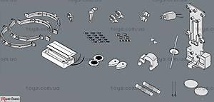 Детский конструктор «Изобретатель. Банкабот», 00-03270, фото