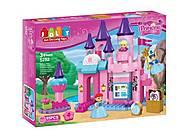 Детский конструктор «Замок принцессы», 5252