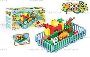 Детский конструктор «Зоопарк», 10671