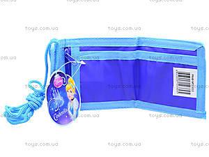 Детский кошелек, HKAB-RT1-021, фото