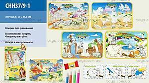 Детский «Коврик» для рисования, CHH379-1