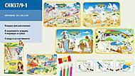 Детский «Коврик» для рисования, CHH379-1, купить