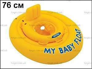 Детский круг с ножками «My Baby Float», 56585
