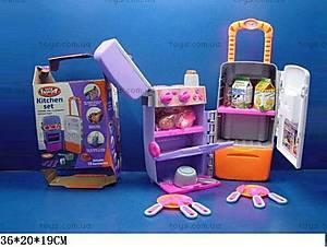 Детский кухонный набор «Холодильник-чемодан», 9911