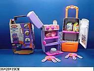 Детский кухонный набор «Холодильник-чемодан», 9911, отзывы