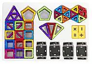 Детский магнитный конструктор 208 деталей, MagPlayer (218744), MPB-208, toys