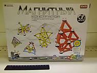 Детский магнитный конструктор, 42 элемента, AQ-601