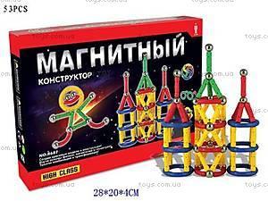 Детский магнитный конструктор, 53 элемента, R687B
