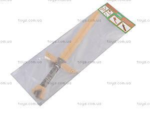 Детский меч «Нормандский», 40 см, 171838у, toys