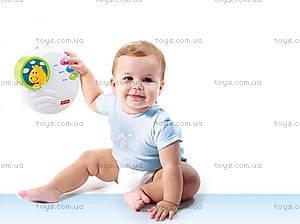 Детский мобиль с ночником «Веселые зверята», 1303406830, купить