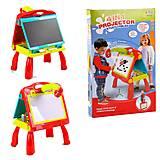 Детский мольберт с проектором (8181), 8181, игрушки