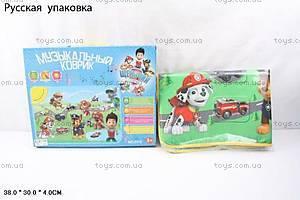 Детский музыкальный коврик с собачками, YQ3112