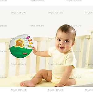 Детский музыкальный мобиль «Остров Мечты», 1300806830, фото
