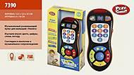 Детский музыкальный пульт серии «Умняга», 7390, интернет магазин22 игрушки Украина