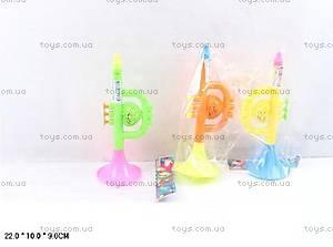 Детский музыкальный инструмент «Труба», 312