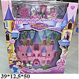 Детский музыкальный «Замок» с куклами и мебелью, SG-2976, фото