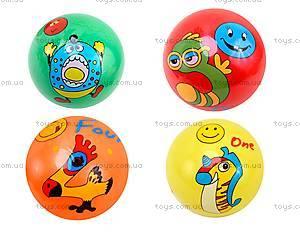 Детский мяч «Цифры», 25555-3