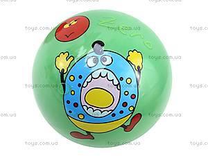 Детский мяч «Цифры», 25555-3, цена