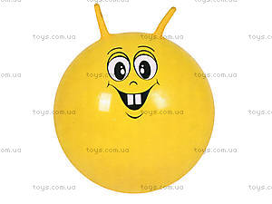 Детский мяч для фитнеса «Гиря», W4591PB, цена