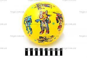 Детский мяч для игр, цвет желтый, YT3120