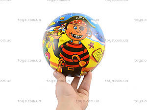 Детский мяч для игры с рисунком, BT-PB-0017, toys.com.ua