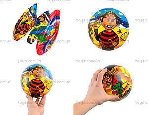 Детский мяч для игры с рисунком, BT-PB-0017, іграшки
