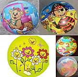 Детский мяч для игры с рисунком, BT-PB-0017, отзывы