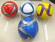 Детский мяч для игры в футбол, 4 цвета, BT-FB-0107, фото