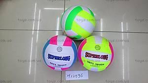 Детский мяч для игры вволейбол, VB0119