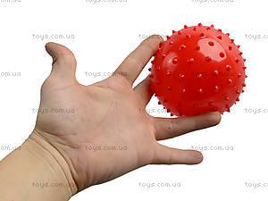 Детский мяч-ежик 4 в 1, MA3.5-4, toys.com.ua