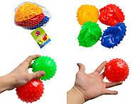 Детский мяч-ежик 4 в 1, MA3.5-4, фото