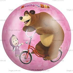 Детский мяч «Маша и Медведь», 23 см, JN57680
