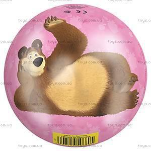 Детский мяч «Маша и Медведь», 23 см, JN57680, купить