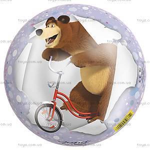 Детский мяч «Маша и Медведь», лицензия, JN57681, купить