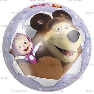 Детский мяч «Маша и Медведь», лицензия, JN57681
