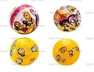 Детский мячик с рисунком, YT136A
