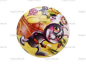 Детский мячик с рисунком, YT136A, цена